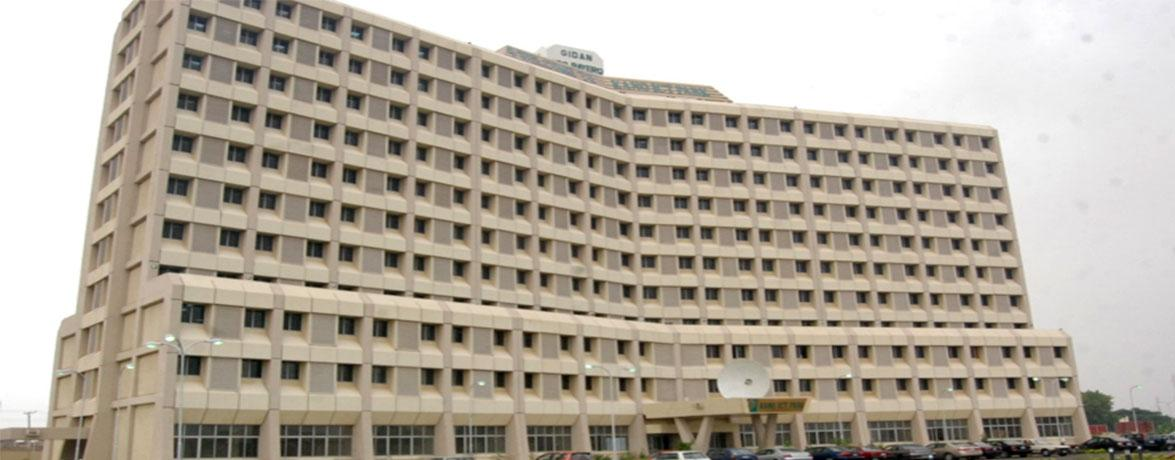 KANO ICT PARK, KANO STATE